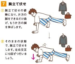 体操7.jpg