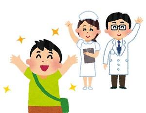 free-illustration-hospital_taiin-irasutoya.jpg