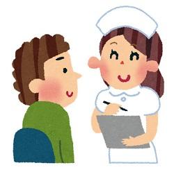 free-illustration-medical-monshin-kangoshi-irasutoya.jpg